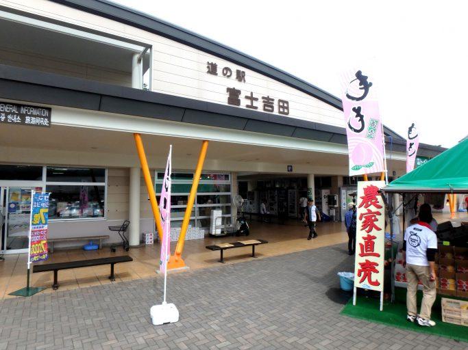 この道の駅は「富士山」の麓、標高約900mにあるそうで、さらに「富士の名水」の天然水が出る蛇口もありました!