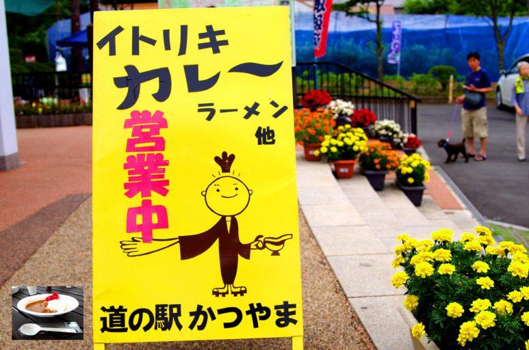 記念日ということもあり、1人1杯限定が100円で売ってました!もちろん美味しかったです^^