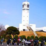 おすすめツーリングスポット#02 横浜港シンボルタワー